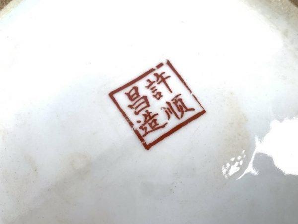EXTREMELY RARE SHAPE 250mm Nyonya Kamcheng Peranakan Covered Jar Porcelain Ceramic Bowl Box Chinese Asia