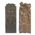 WOODEN CALENDAR (One Pair) Wall Hanging Deco Statue Figure Figurine Sculpture Dayak Borneo Asia