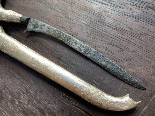 MALAY KNIFE 365mm Stunning Badik Rencong Silver Prayer Kitchen Keris Kris Dagger Weapon