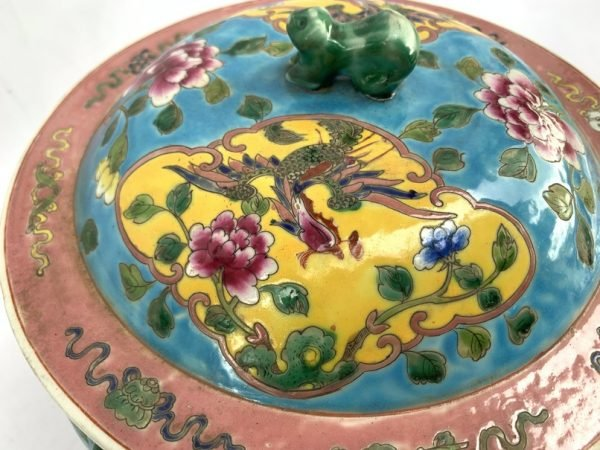 CHINESE BOWL (XXL 260mm) PERANAKAN Baba Nyonya Kamcheng Covered Jar Porcelain Box Asia